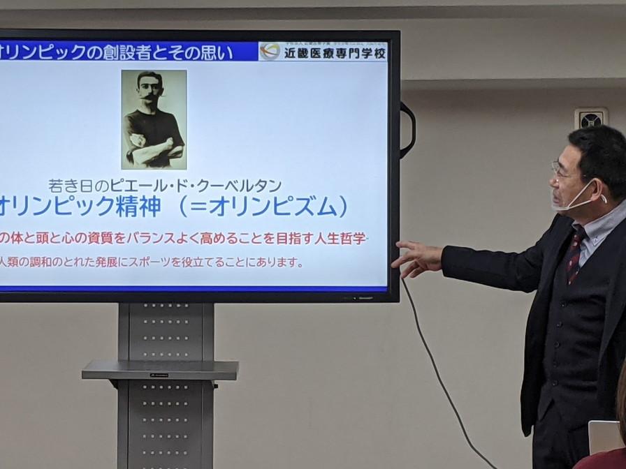 向陽台高校来校授業ロス五輪日本代表東先生担当授業_201224_24.jpg