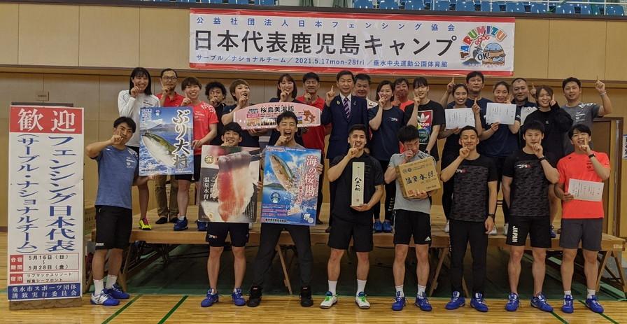 東京オリンピックフェンシング日本代表強化合宿鹿児島_210519_11.jpg