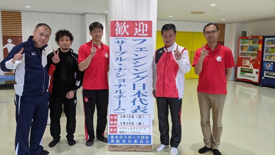 東京オリンピックフェンシング日本代表強化合宿鹿児島_210519_57.jpg