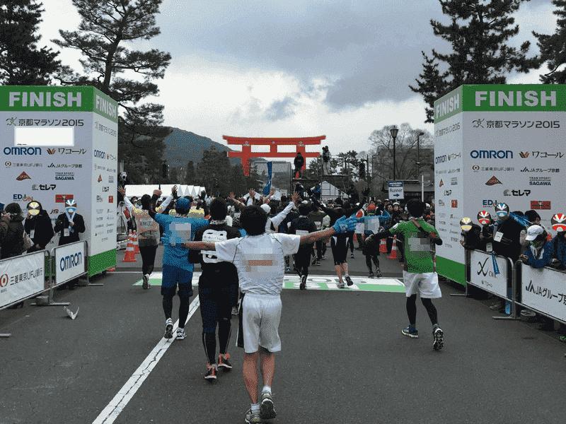 2015京都マラソン.png