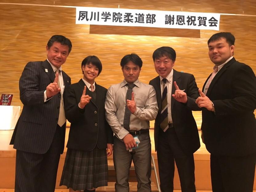 2018.12.2-夙川学院柔道部-謝恩_181204_0004.jpg