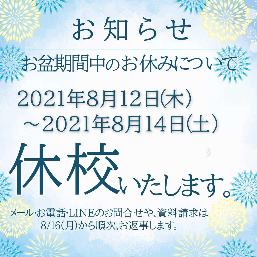 summer_sp.jpg