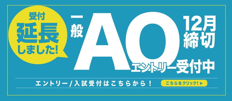top_aopc.jpg