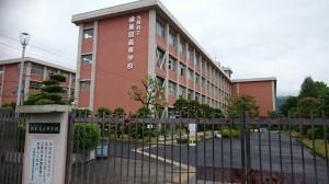 緑風冠高等学校