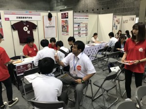 2018.7.12 インテックス大阪_180713_0001