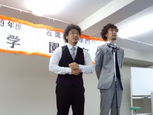 柔整学科長も参戦!