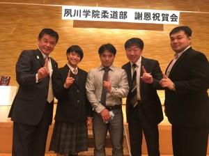 2018.12.2 夙川学院柔道部 謝恩_181204_0004
