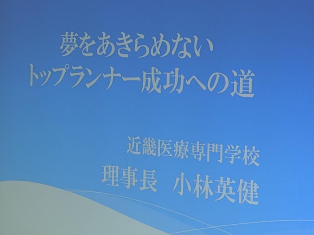 東洋大姫路ガイダンス_190924_0078